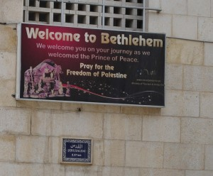 Bethlehem sign
